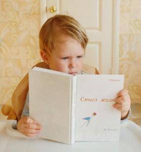 Ребенок плохо читает