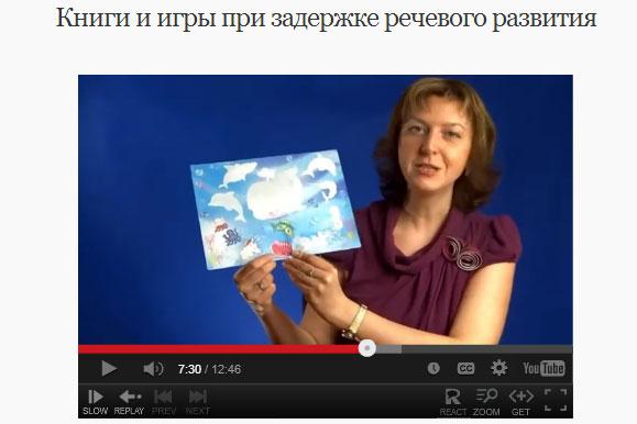 videouroki-dlia-doshkolnogo-obycheniya-2