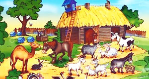 Презентация на тему «Домашние животные»