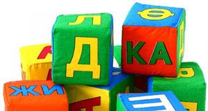Коррекция слоговой структуры у дошкольников с ОНР