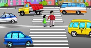 Конспект «Город. Улица. Правила дорожного движения»