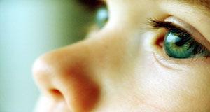 «Занимательные упражнения для уставших глазок»