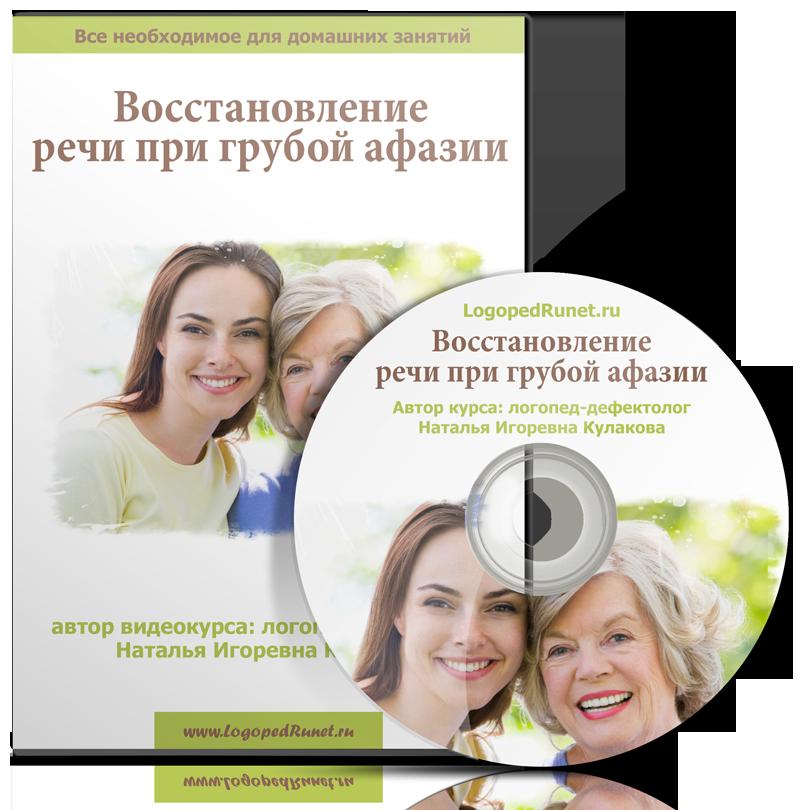 Восстановление памяти в домашних условиях