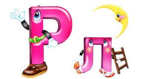 Индивидуальное логопедическое занятие на тему: «Дифференциация звуков [Р] – [Л] в слогах, словах и предложениях»