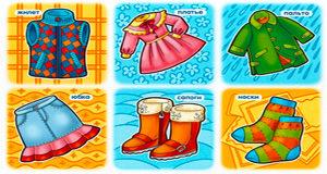 Лексико-грамматические упражнения и речевые игры по теме «Одежда»
