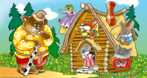 Конспект подгруппового занятия для детей раннего возраста «Теремок»