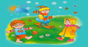 Игры на развитие мышления и речи дошкольников. Часть 2.  Игра «Нелепицы»